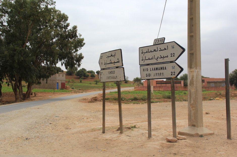 Signage-day2-morocco